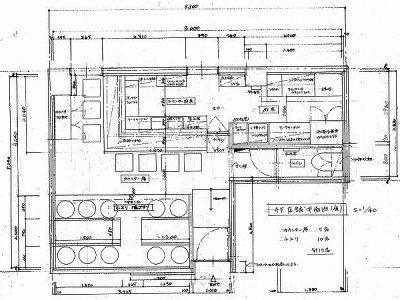 <フルリフォーム近日着工。直接契約>すすきの寿ビル 4階飲食店A 美室!!
